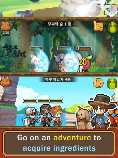 Download Cooking Quest Game For PC
