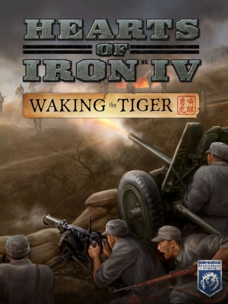 Hearts Of Iron IV PC Game Free Download