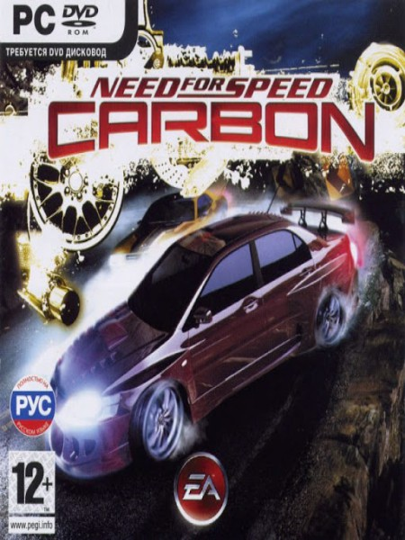 Need For Speed Carbon PC Game Free Download