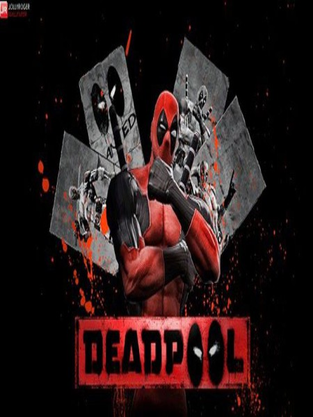 Dead Pool PC Game Free Download