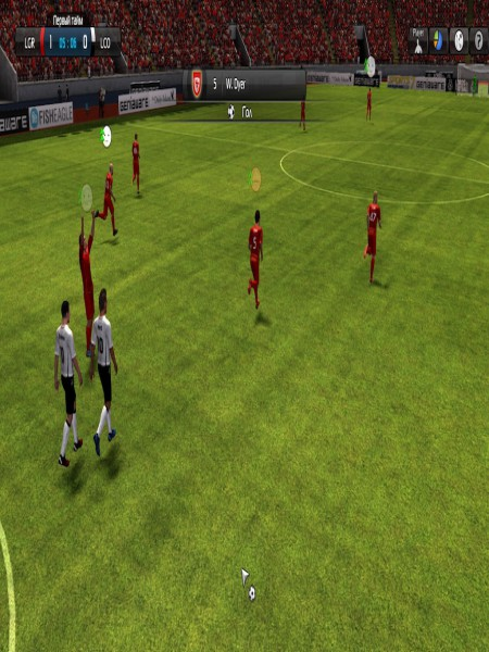 Download Lords of Football Highly Compressed