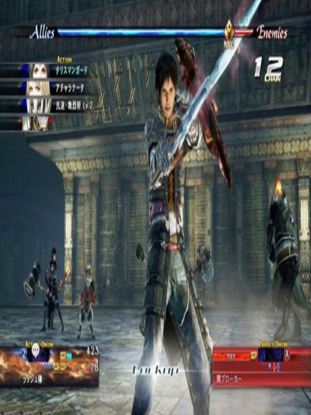 The Last Remnant Free Download Full Version