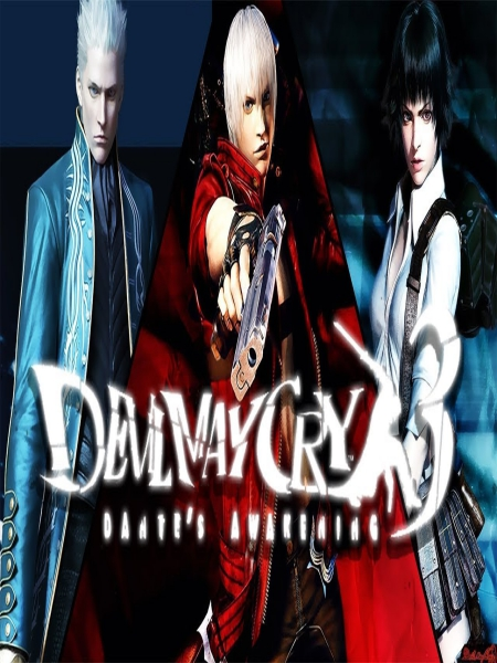 Devil May Cry 3 Dante's Awakening PC Game Free Download