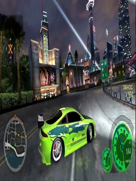 Download Need For Speed Underground Game For PC