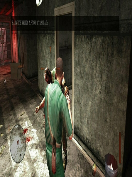 Download Manhunt 2 Game For PC